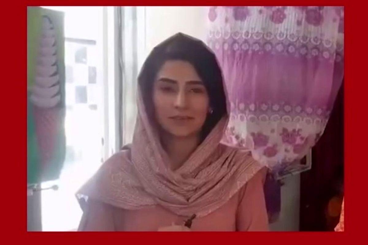 آخرین ویدئوی دختر پرطرفدار افغان قبل از مرگ