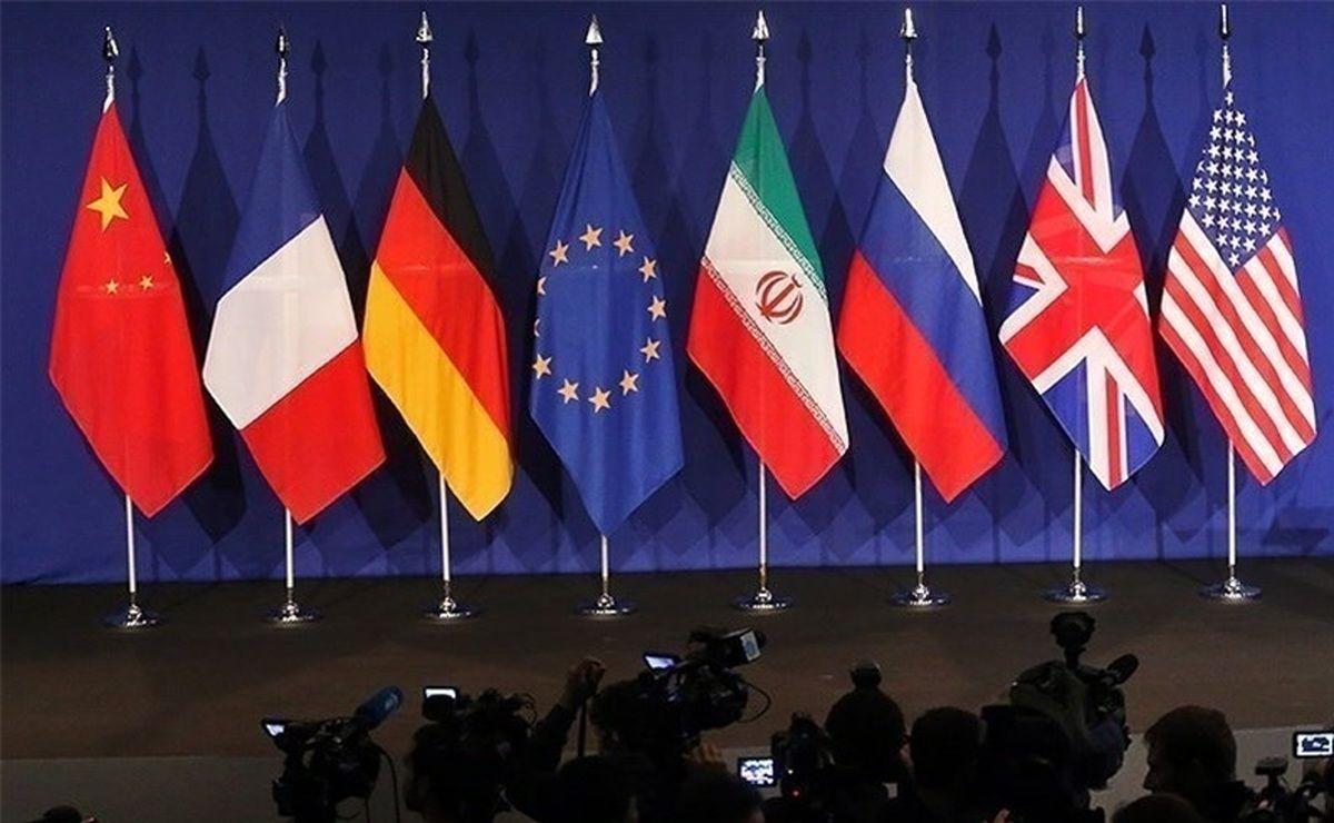 دنیا در انتظار پاسخ هستهای ایران