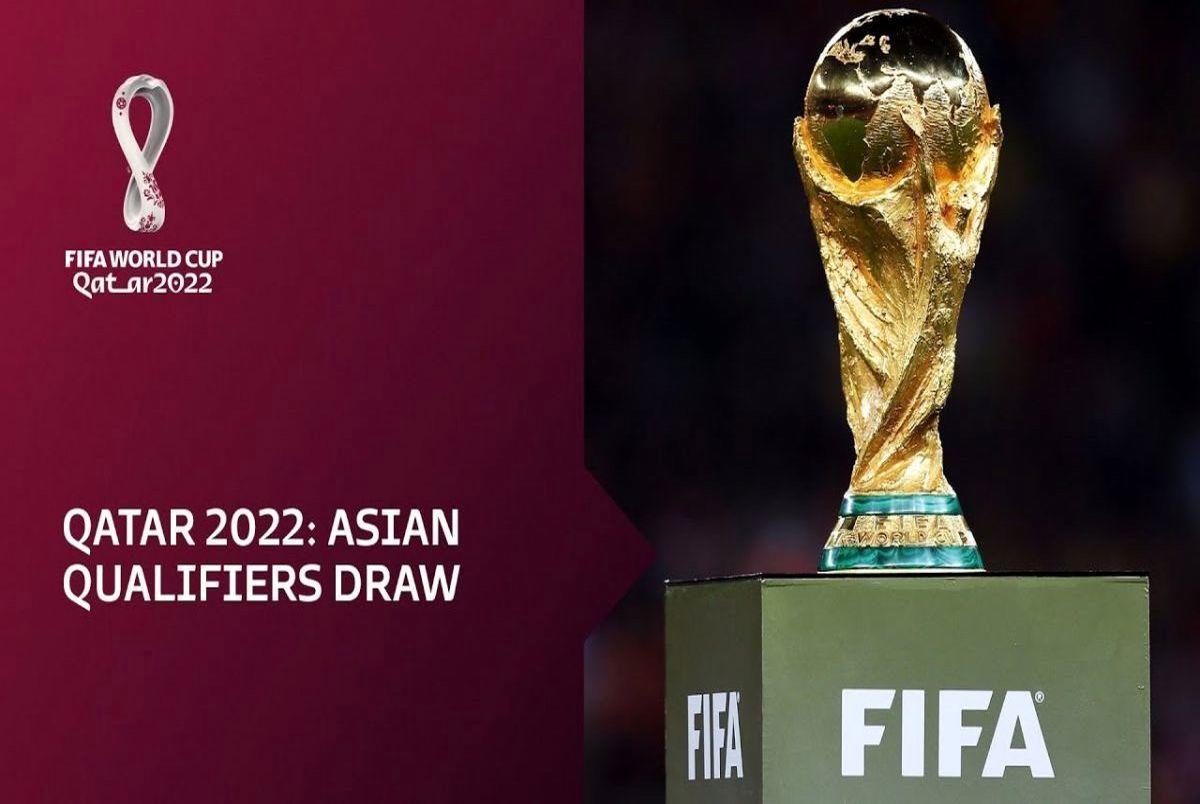 نتایج قرعه کشی مرحله نهایی جام جهانی 2022 قطر پنج شنبه 10 تیر
