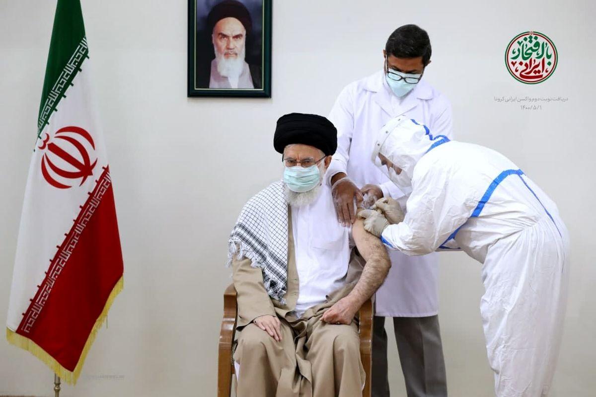 رهبر معظم انقلاب دز دوم واکسن ایرانی کرونا را دریافت کردند