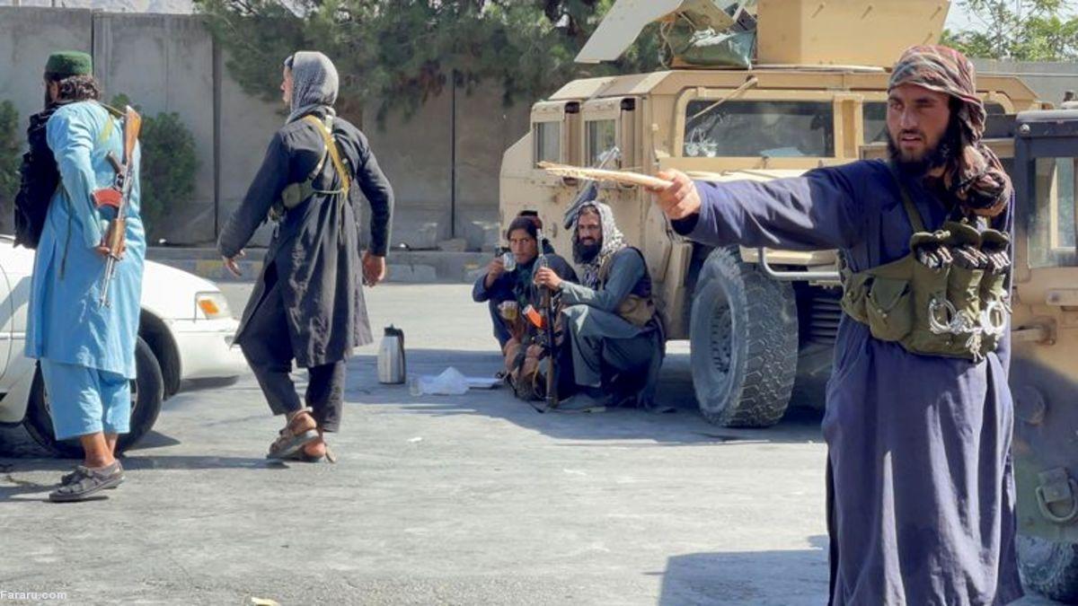 طالبان زنان متکدی را جمعآوری کرد   فیلم